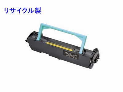 LPCA4ETC1Y イエロー リサイクルトナー LP-3000C 直営限定アウトレット LP-2000C ■エプソン 在庫処分
