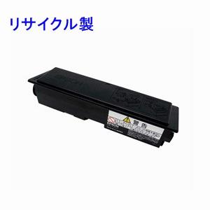 直営店 LPB4T13 賜物 大容量 ■エプソン リサイクルトナー