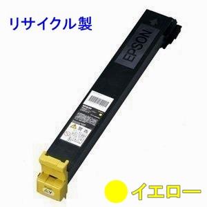 LPC3T14Y 【イエロー】 (大容量) リサイクルトナー ■エプソン