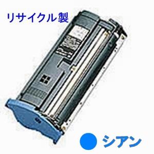 LPCA4ETC1 激安特価品 シアン リサイクルトナー LP-2000C LP-3000C 低価格 ■エプソン