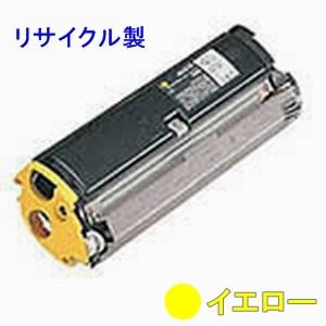 LPCA4ETC3Y セール品 イエロー 大容量 リサイクルトナー LP-1500C ■エプソン !超美品再入荷品質至上!