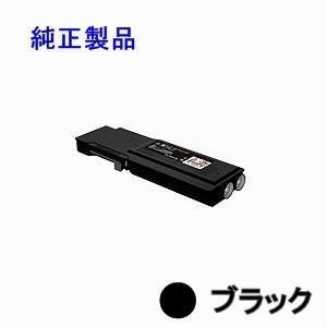 PR-L5900C-19 【ブラック】 (大容量) 純正トナー ■NEC