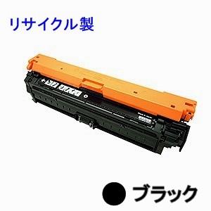 トナーカートリッジ322 【ブラック】 (小容量) リサイクルトナー ■キヤノン