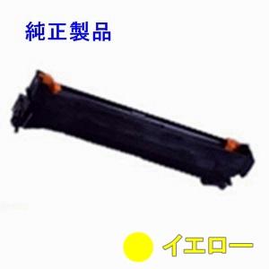 ID-C3CY 【イエロー】 純正 イメージドラム ■沖データ (OKI)