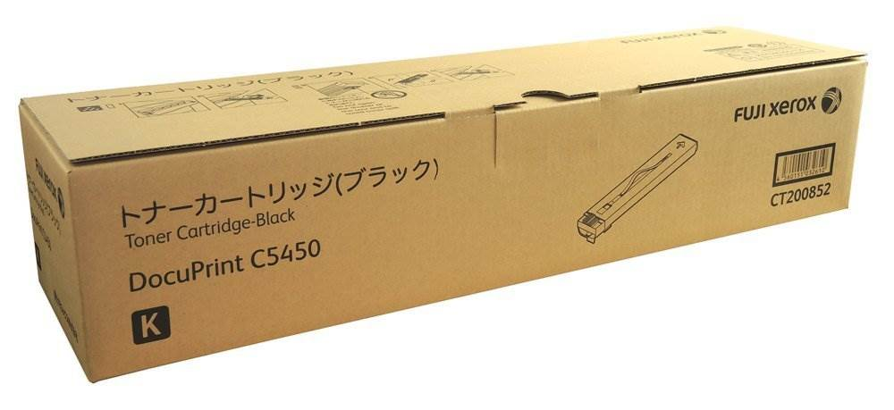 CT200852 ブラック ■富士ゼロックス サービス 返品交換不可 純正トナー