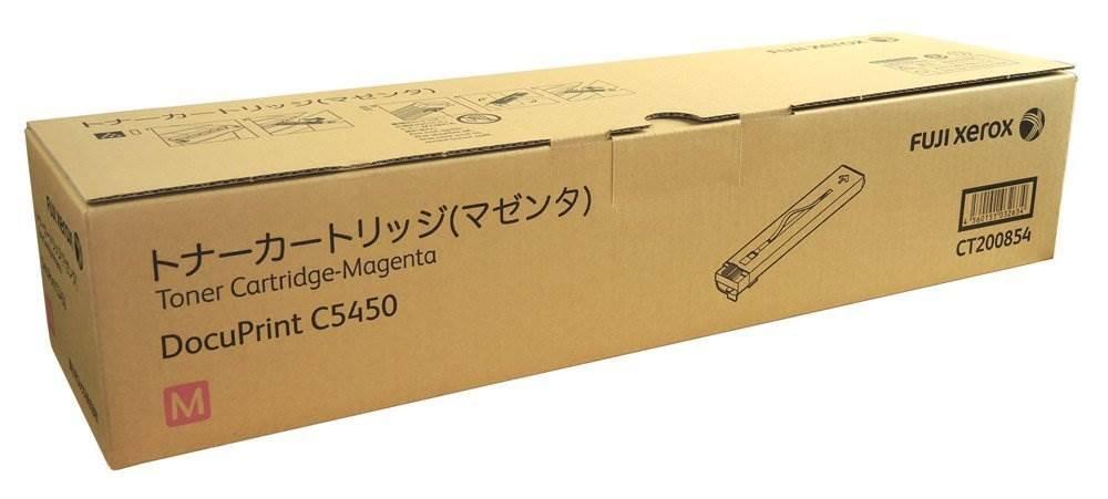 CT200854 【マゼンタ】 汎用トナー ■富士ゼロックス