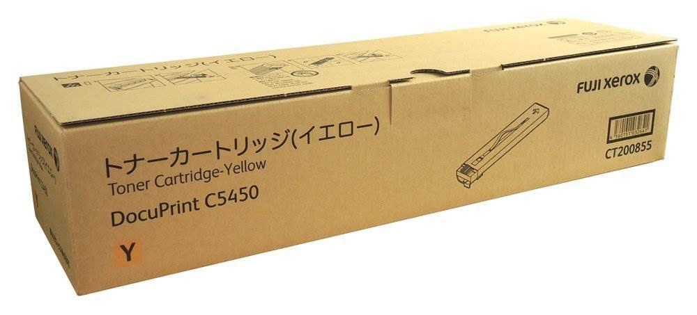 直営限定アウトレット CT200855 イエロー ラッピング無料 ■富士ゼロックス 純正トナー