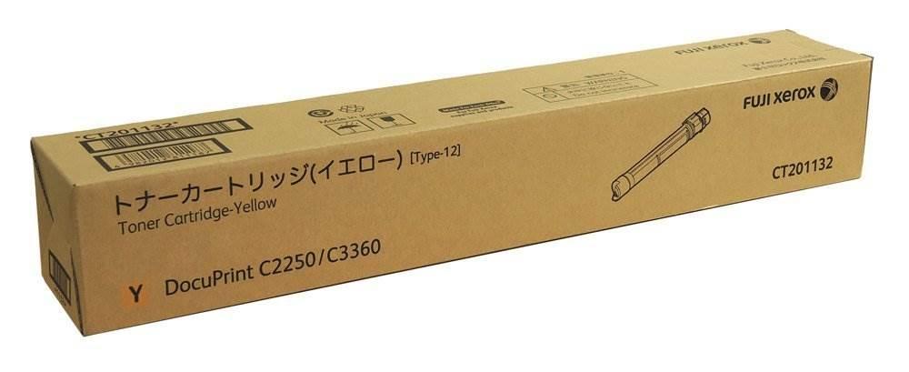 CT201132 【イエロー】 (大容量) リサイクルトナー ■富士ゼロックス