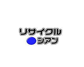 CL113 シアン リサイクルトナー XL-C2260 セール 特集 ■富士通 正規品