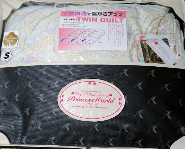 最高級品日本製 羽毛布団 ポーリッシュホワイトグースダウン95% 1.2kg