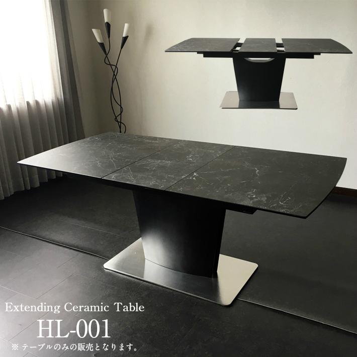 モダン 食卓 強化ガラス 伸長式ダイニングテーブル セラミック イタリアンセラミック 伸張式ダイニングテーブル ダイニングテーブル 大理石風 180cm幅 ブラック エクステンション 140cm幅 特価 高級ダイニングテーブル HL-001 永遠の定番モデル 開梱設置無料