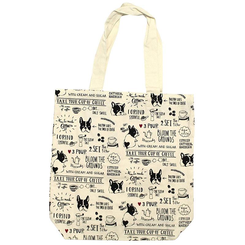 A4トートバッグ 通販 サービス ブルトンカフェ アイボリー 通勤通学 通塾 フレンチブルドッグ いぬ イヌ 犬