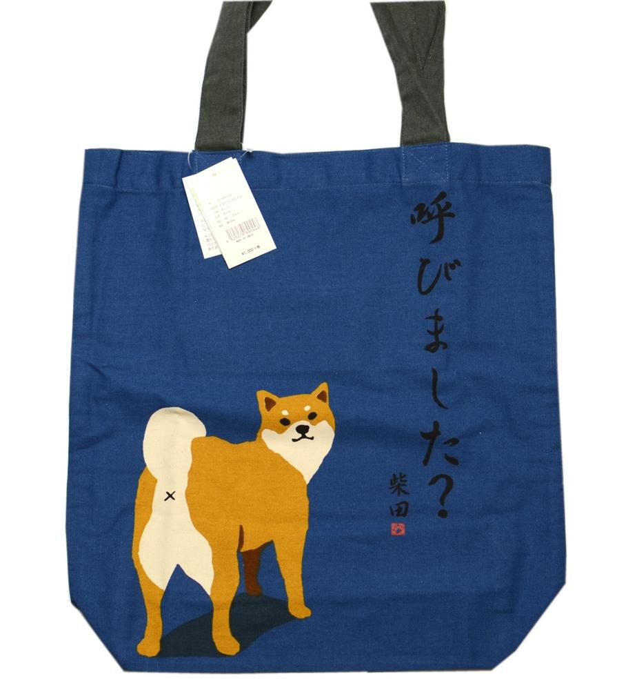 A4トートバッグ よばれてしばたさん 通勤通学 通塾 柴犬 限定品 いぬ イヌ 品質保証