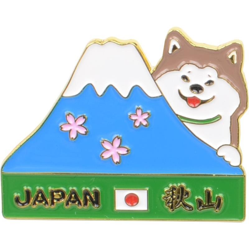 ピンバッジ さくらふじあきやま あきやまさん バッジ 富士山 桜 バッチ ブローチ お土産 秋田犬 いぬ イヌ かわいい おしゃれ