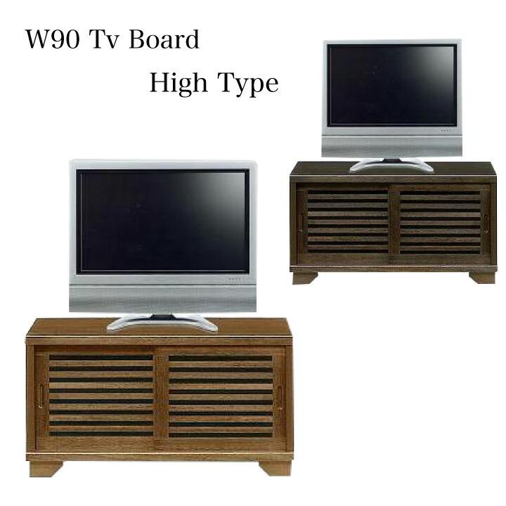 テレビ台 テレビボード 幅90cm 90幅 TV台 ローボード ロータイプ 収納家具 完成品 桐 木製 ダークブラウン ライトブラウン 和風 AV収納 収納家具 TVラック リビングボード うずくり 天然木 送料無料 通販