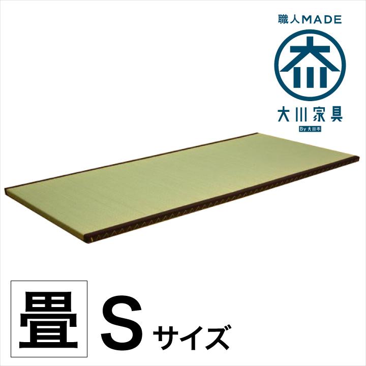 畳 畳ベッド用 たたみ タタミ 日本製 新草 国産 ベッド用 シングル シングルベッド用 和風 交換用 送料無料 格安 お手頃価格 通販
