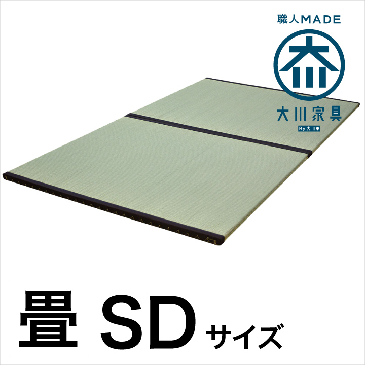 畳 畳ベッド用 たたみ タタミ 日本製 新草 国産 ベッド用 セミダブル セミダブルベッド用 和風 交換用 送料無料 格安 お手頃価格 通販