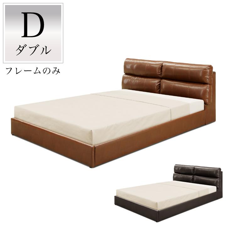 ベッドフレーム ダブル ベッド PVC ダブルベッド フレームのみ 合成皮革 革 ライトブラウン ブラック 黒 シンプル かっこいい インダストリアル 北欧 おしゃれ モダン 通販 送料無料