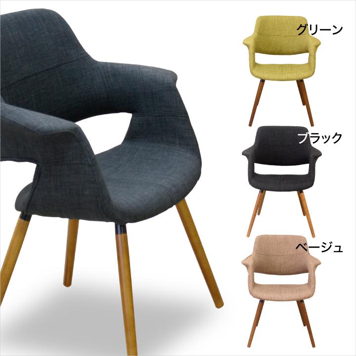 チェア 北欧 おしゃれ ダイニングチェア 椅子 チェアー 木製 ファブリック ダイニングチェアー イス カフェ 食卓 リビングチェア インテリア オシャレ 送料無料 格安 お手頃価格 通販