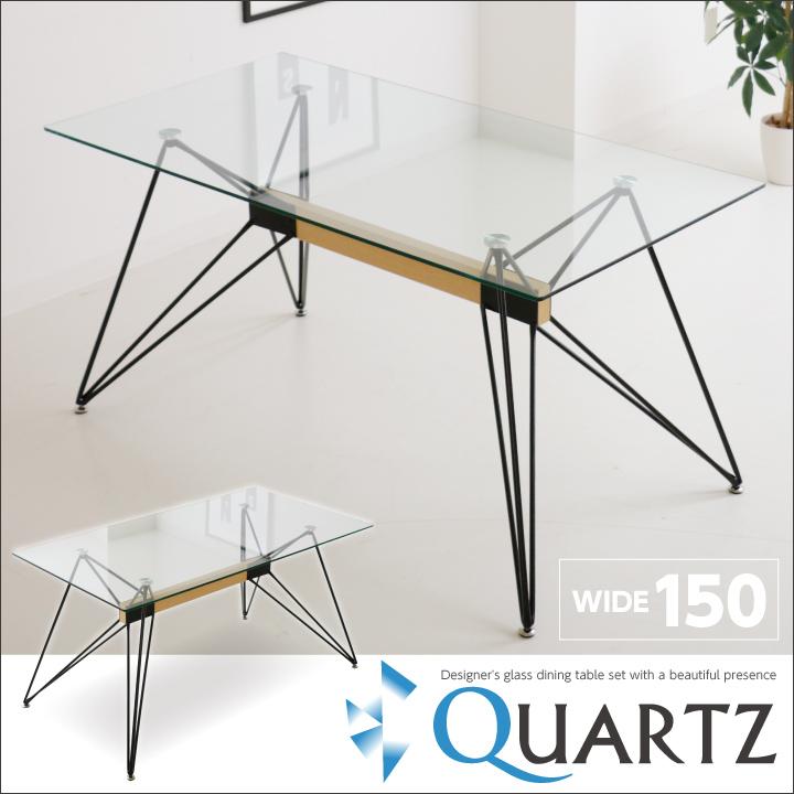 テーブル ダイニングテーブルのみ 幅150 ガラステーブル 強化ガラス ミッドセンチュリー デザイナーズ イームズ風 ジェネリック家具 おしゃれ 人気 食卓テーブル 通販, アクセサリーFelice Japan:e0e7b190 --- maff.jp