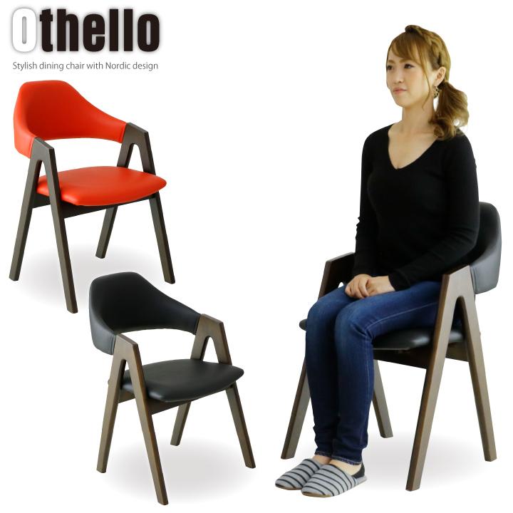 ダイニングチェア チェア 1脚 北欧 モダン 木製 合成皮革 合皮レザー PVC フェイクレザー 椅子 食卓チェア 食卓椅子 人気 安い おしゃれ 通販 送料無料
