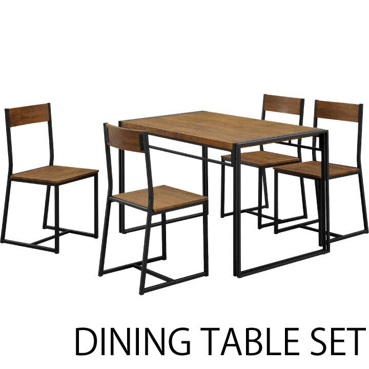 ダイニング ダイニングセット 5点セット ダイニングテーブルセット テーブル幅110 食卓テーブルセット 4人掛け テーブル チェア 北欧 モダン リビング コンパクト ナチュラル 長方形 木製 大川家具 送料無料 通販
