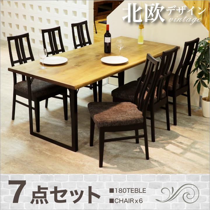 ダイニングテーブルセット 6人掛け ダイニングセット 7点セット アイアン 北欧 食卓セット テーブル 180 無垢 天然木 木製 おしゃれ ヴィンテージ レトロ アイアン 送料無料 通販