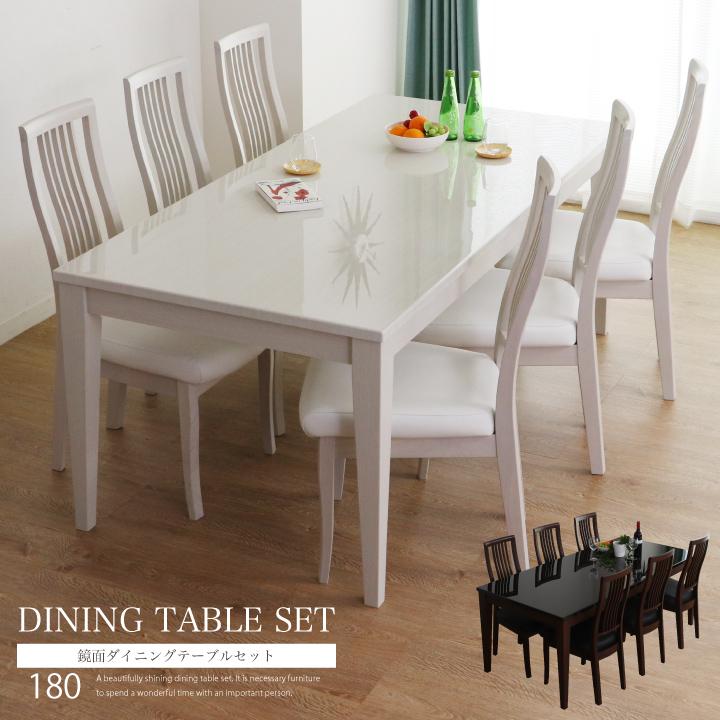 ダイニングテーブルセット 6人 7点 幅180 ホワイト ブラック 木製 木目 鏡面 白 シンプル おしゃれ 高級 モダン ダイニングセット 食卓セット 長方形 人気 安い 送料無料