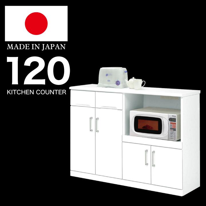 キッチンカウンター 幅120 完成品 鏡面ホワイト 国産 日本製 カウンター 間仕切り 収納 キッチン収納 木製 開き扉 引出し 可動棚 キャスター付 モイス 白 ホワイト キッチン レンジ台 ラック 棚 おしゃれ 送料無料 通販