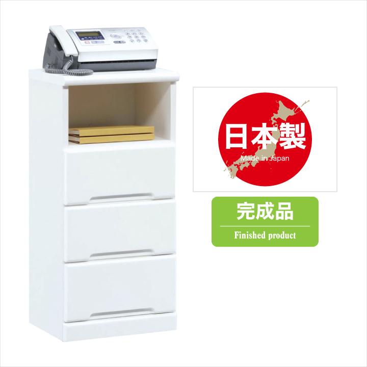 電話台 40 完成品 日本製 TEL台 FAX台 リビング収納 木製 鏡面 ホワイト シンプル 収納 リビングボード 玄関 リビング 白 引き出し スライドレール 幅40 高さ84 送料無料 通販