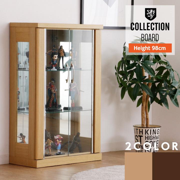 コレクションボード コレクションケース 幅60 奥行30 高さ98 ロータイプ コレクション フィギュア ガラス ショーケース ディスプレイ 木製 収納 ガラス棚 ショーケース 木目調 完成品 ナチュラル ブラウン