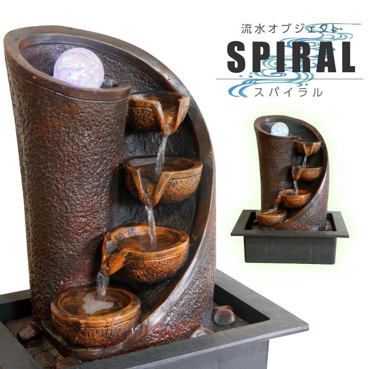 置き物 評価 置物 室内 インテリア 雑貨 人気 おしゃれ 本物 流水 噴水 螺旋 スパイラル ボール ガラス玉 渦巻き LED 滝 モダン 陶器 レトロ