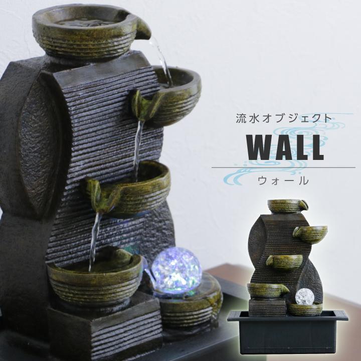 置き物 置物 流水 壁 オブジェクト 滝 LED ガラス玉 ボール レトロ モダン 室内 インテリア 陶器 人気 おしゃれ
