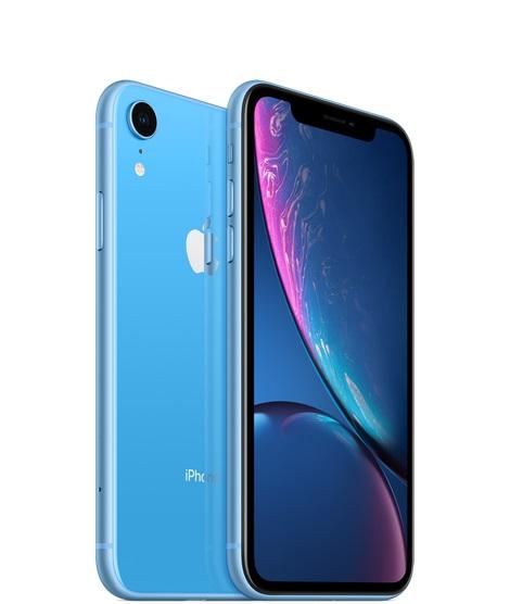 新品/未使用品 Apple iPhoneXR 64GB Blue Blue 送料無料 A2106 64GB (MT0E2J/A)【SIMフリー(ブルー)】【国内キャリア版 SIMロック解除済】白ロム 本体 送料無料, シンデレラ:c349b4ff --- sunward.msk.ru