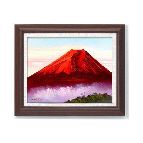 道尾紀良 油絵額F6号 「赤富士」 1141740