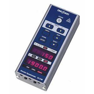 【納期-約3週間】小野測器[EC-2100]エレベータ速度計【送料無料】