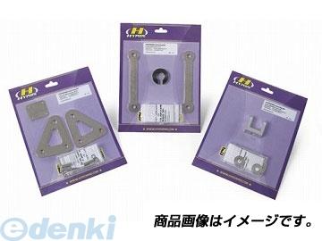 アクティブ(HYPERPRO) [22379002] ローダウンリンクKIT [プルロッド] -25mm Z1000(ABS) 07-09