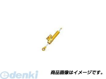 アクティブ(HYPERPRO) [22206075] RSC ステダン 本体のみ 75mm GLD