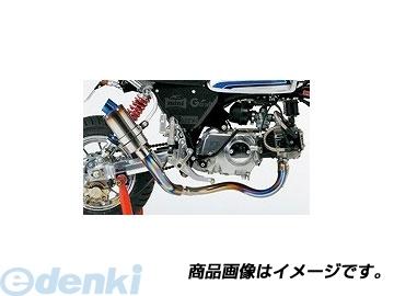 アクティブ(OHNISHI HEAT MAGIC) [27410054] プチEVO ダウンSHOT 焼き有り スラッシュカットエンド MONKEY (インジェクション車不可)