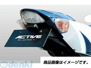 アクティブ ACTIVE 1155030 フェンダーレスKIT BLK LED ナンバー灯付 GSXR1000 05-08