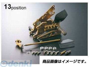 アクティブ GILLES TOOLING H09B バックステップ BLK プレッシャーSW付き CBR600RR 03-04