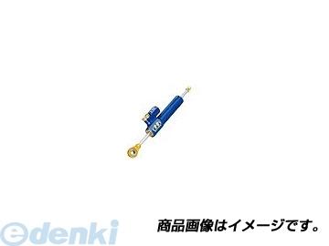 アクティブ(HYPERPRO) [22140160] CSC ステダン 本体のみ 160mm HYPER PUP(BLU)