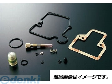 アクティブ MIKUNI TMB/4OH TM RS マルチキャブレター ビッグボディ用 オーバーホールKIT 990-692-002-1A TMB4OH