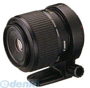 キャノン CANON 4960999214221 MP-E65mm F2.8 1-5× マクロフォト 4960999214221