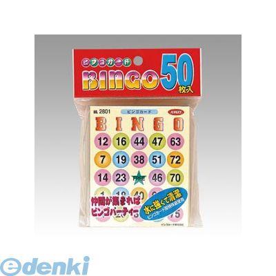 ◇限定Special Price エンゼル商事 BCNN50 ビンゴカード50枚 物品
