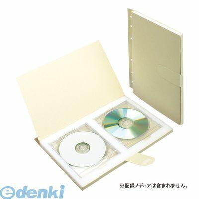ファイル D-A4 一部予約 電子納品ファイル DA4 即納 タイムセール あす楽対応 在庫切れ時-納期:約1ヶ月 在庫