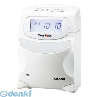 アマノ [TimeP@CK3 100【1台】] TimeP@CK3 100【1台】 TIMEP@CK3100【送料無料】