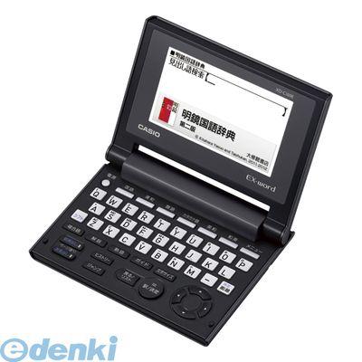 カシオ計算機 [XD-C100E] コンパクト電子辞書 ブラック【1台】 XDC100E【送料無料】