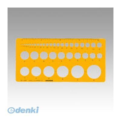 ウチダ 1-843-0111 【30個入】 テンプレート No.101M 円定規 18430111