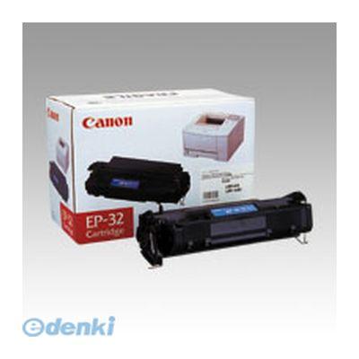キヤノン CANON CRG-EP32 レーザープリンタ用トナー CRGEP32